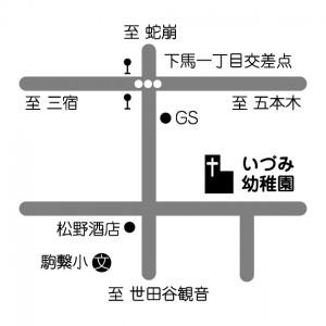 泉教会への地図