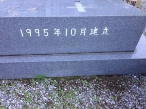 151018教会501